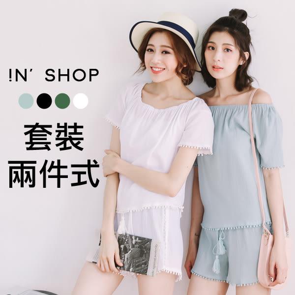 IN' SHOP 兩件式套裝-兩穿一字領上衣+短褲 (共4色) 【KT24067】