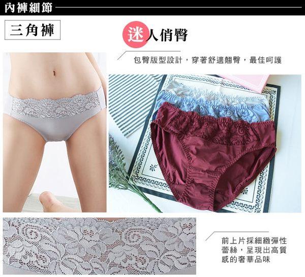 EASY SHOP-專屬依戀 中腰三角褲(柔情藍)