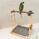 寵物籠 花椒木站棍 鳥架 鸚鵡站架 鸚鵡籠 站桿 訓練架 鳥籠 實木站架 WJ