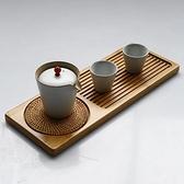茶盤 茶盤干泡臺家用日式長方形小號手工竹制排水泡簡約功夫茶具托海【快速出貨八折鉅惠】