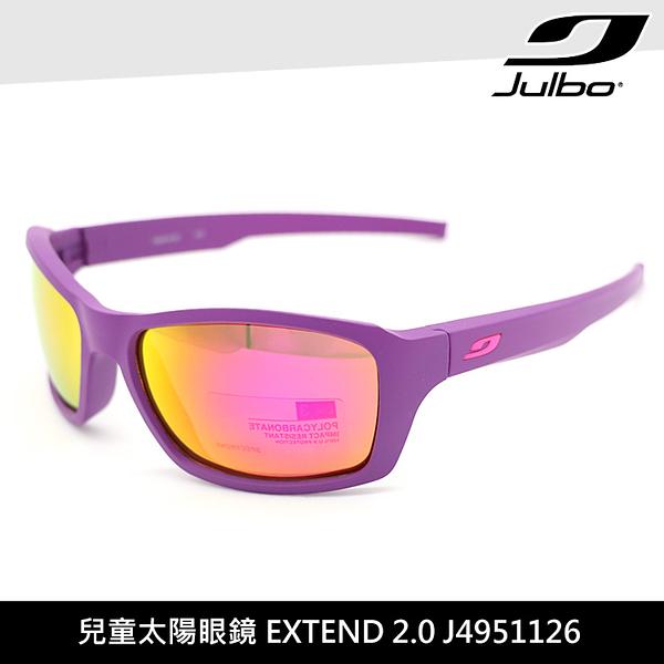 Julbo 兒童太陽眼鏡 EXTEND 2.0 J4951126 / 城市綠洲 (太陽眼鏡 墨鏡 抗uv)