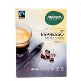 Naturata~有機義式濃縮即溶咖啡2公克×25入/盒
