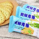 味覺百撰_現鮮青蔥餅-3000g【021...