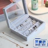 耳環收納盒耳釘戒指項鏈盒子耳飾整理盒【英賽德3C數碼館】
