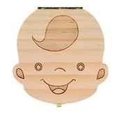 乳牙盒 乳牙儲存盒牙齒紀念盒男孩收納盒子創意個性收納盒特別收藏裝牙【快速出貨八折下殺】