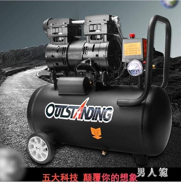 氣泵空壓機小型高壓空氣壓縮機無油靜音220V木工家用打氣泵 PA15729『男人範』