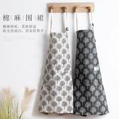 棉麻防污圍裙廚房做飯圍腰 家用做飯護衣簡約無袖掛脖圍裙