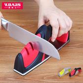 磨刀神器菜刀家用磨刀石磨剪刀磨刀棒快速廚房小工具手
