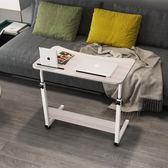 電腦桌可行動筆記本床上書桌簡約現代摺疊桌簡易學習桌懶人床邊桌 卡布奇诺igo