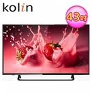 【南紡購物中心】歌林 Kolin 43吋 LED 液晶顯示器 含視訊盒 KLT-43EE01