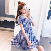 格子洋裝女夏 新款韓版顯瘦露肩短袖娃娃裙a字裙甜美仙女裙