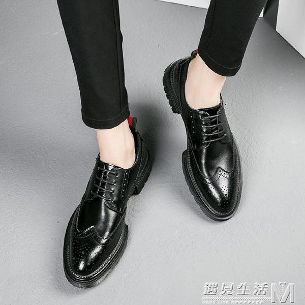 夏季布洛克男鞋韓版英倫休閒商務正裝黑色潮流增高西裝新郎皮鞋男