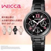 Wicca 時尚氣質女性腕錶 34mm BH7-547-51 熱賣中! 公司貨保固