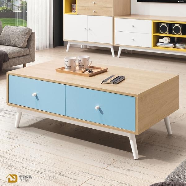 D&T 德泰傢俱 Asa北歐風-藍+白拼色3.3尺茶几 A023-B277-02
