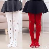 春秋薄款女童連褲襪寶寶打底褲兒童精梳棉小女孩連身襪3-9歲連腳6 怦然心動