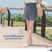 《CA1957》美型長腿!造型剪裁後腰鬆緊A字短裙 OrangeBear