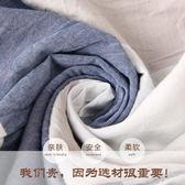孕婦枕頭護腰側睡枕睡覺左側臥枕孕婦多功能睡墊托腹抱枕靠枕夏季