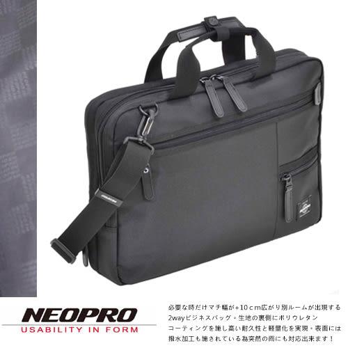 現貨配送【NEOPRO】日本機能包 日劇使用款 輕量尼龍 電腦手提包 B4斜背 可擴大10cm 公事包【2-052】