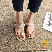 拖鞋女外穿時尚防滑夾腳拖鞋珍珠沙灘鞋涼拖【樂淘淘】