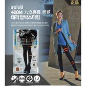 韓國salua 科學壓力塑腿九分褲襪 400M 微絨 黑色/膚色 首爾的家