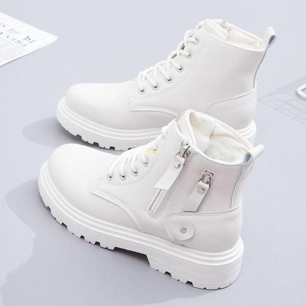 馬丁靴女學生韓版秋冬季加絨顯瘦棉鞋2020新款網紅百搭加厚雪地靴 快速出貨