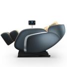 按摩椅 家用全身電動多功能全自動小型太空...