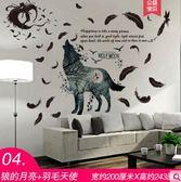 壁紙3D立體墻貼紙貼畫臥室房間墻面裝飾壁紙 igo爾碩數位3c