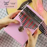 拇指琴 卡巴林琴卡林吧琴安比拉琴指拇琴指母琴卡林巴拇指琴17音初學者10 維多