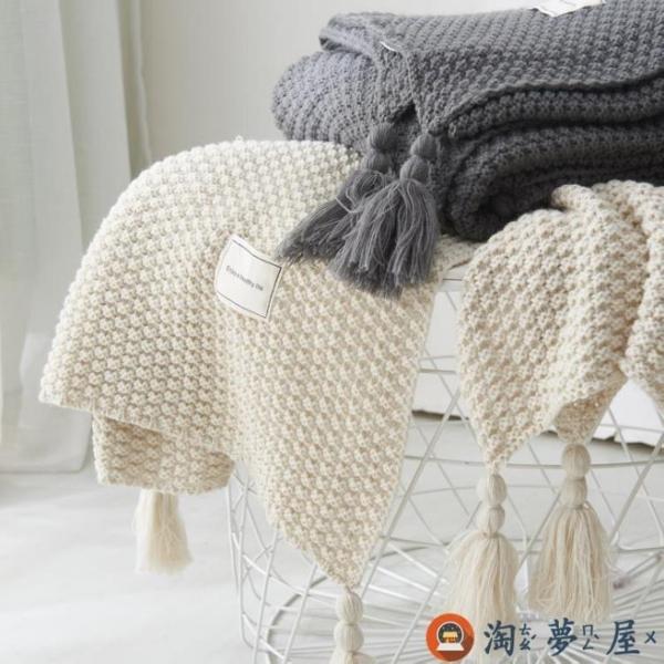 130*170cm 北歐流蘇針織球毯毛線毯午休毯披肩蓋毯休閒毯毛毯【淘夢屋】