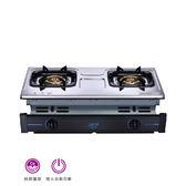 《修易生活館》 莊頭北 TG-7301BS 銅爐頭面板不銹鋼 (如需安裝由安裝人員收基本安裝費用800元)