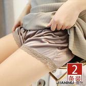 2條裝 款蕾絲外穿內搭打底褲寬鬆短褲