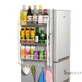 大容量冰箱側掛架 調味品收納架廚房置物架掛架側壁調料架全館免運XW