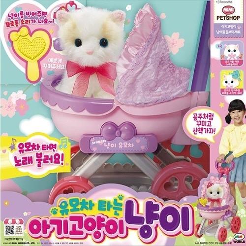 《 MIMI World 》貓咪寵物寶貝推車 / JOYBUS玩具百貨