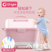 嬰兒奶瓶收納箱大號便攜寶寶餐具收納盒瀝水晾干架帶蓋防塵