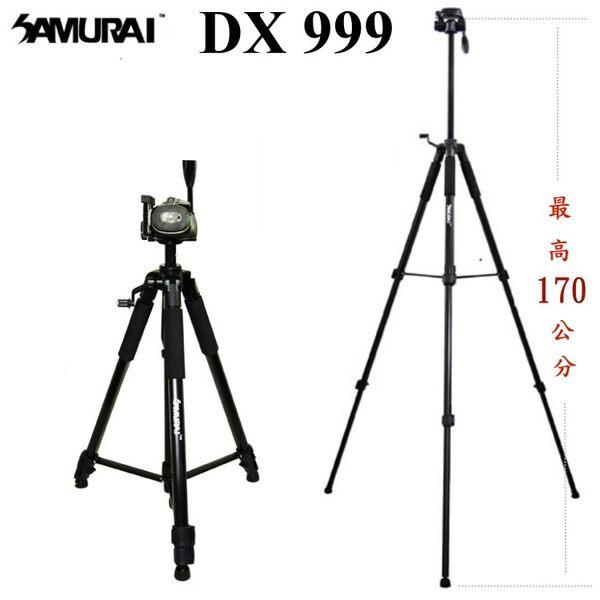 《映像數位》 SAMURAI 新武士DX 999 鋁合金握把式腳架 *C