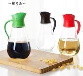 黑五好物節 明高M034玻璃油瓶防漏廚房大號醋醬油瓶不滲油油壺自動開蓋550ML【櫻花本鋪】