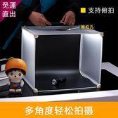 LED小型攝影棚 補光套裝迷你淘寶拍攝拍照燈箱柔光箱簡易攝影道具
