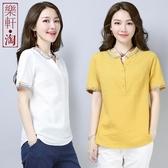民族風棉麻t恤女短袖2020夏裝新款寬鬆刺繡花百搭襯衫上衣體恤衫