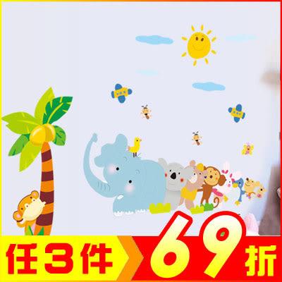 創意壁貼-動物捉迷藏 AY9161-959【AF01013-959】聖誕節交換禮物 99愛買生活百貨