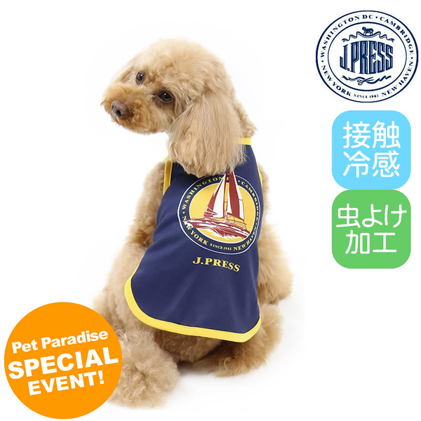 【PET PARADISE 寵物精品】JPRESS 帆船涼感背心(深藍)(SS) 狗衣服 寵物衣服《SALE》
