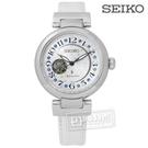 SEIKO 精工 / 4R38-01L0W.SSA825J1 / LUKIA 璀璨星光機械鱷魚皮手錶 銀x白 34mm