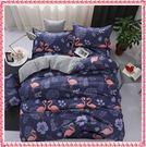 《火烈鳥》百貨專櫃精品雙人加大薄床包組 100%MIT台製舒柔棉(6*6.2尺)