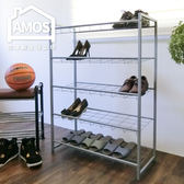 鞋架 鞋櫃 雜誌書報架【SAW004】超大容量五層鞋架  台灣製 免運 Amos
