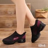 舞蹈鞋女夏季時尚網面廣場舞鞋中高跟舒適軟底跳舞鞋 CJ3256『易購3c館』