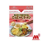 【摩斯嚴選】NAKAKI蒟蒻纖食拉麵(細麵)(180g/包)