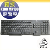 【Ezstick】羅技 Logitech K100 MK100 有線鍵盤 系列專用 高級TPU鍵盤保護膜