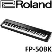 【非凡樂器】ROLAND FP-50BK 88鍵數位電鋼琴 黑色 / 贈延音踏板.琴罩.耳機.保養組 / 公司貨一年保固