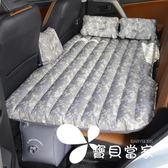 車載充氣床旅行床suv床墊汽車后排氣墊床轎車后座車震床成人睡墊