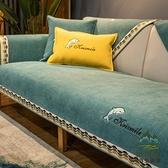 沙發墊四季通用防滑沙發套罩北歐簡約坐墊子加厚蓋布巾【步行者戶外生活館】