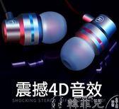 藍牙耳機 小米8耳機8se 6x mix2s note3黑鯊max3紅米6pro原裝type-c耳塞 韓菲兒